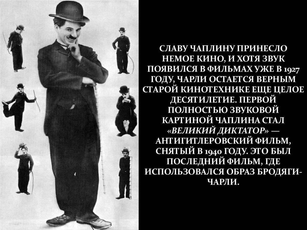 Дети чарли чаплина — фото, личная жизнь
