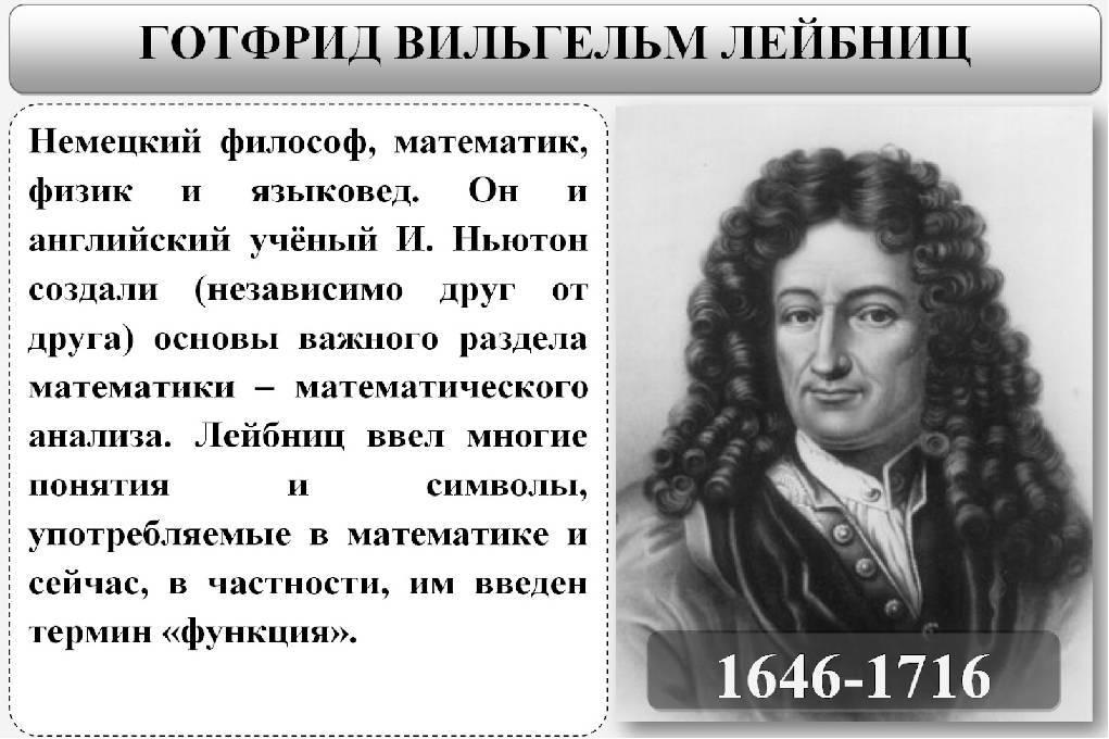 Самые известные женщины-математики: имена и биографии :: syl.ru