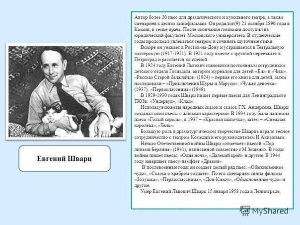 «от коня своего». семь изобретателей, убитых своими творениями   история   cвободное время   аиф аргументы и факты в беларуси