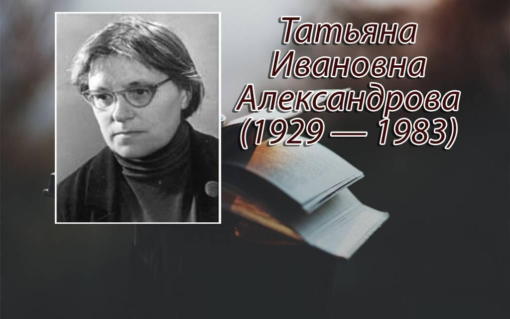 Марина александрова: биография, личная жизнь, фото и видео