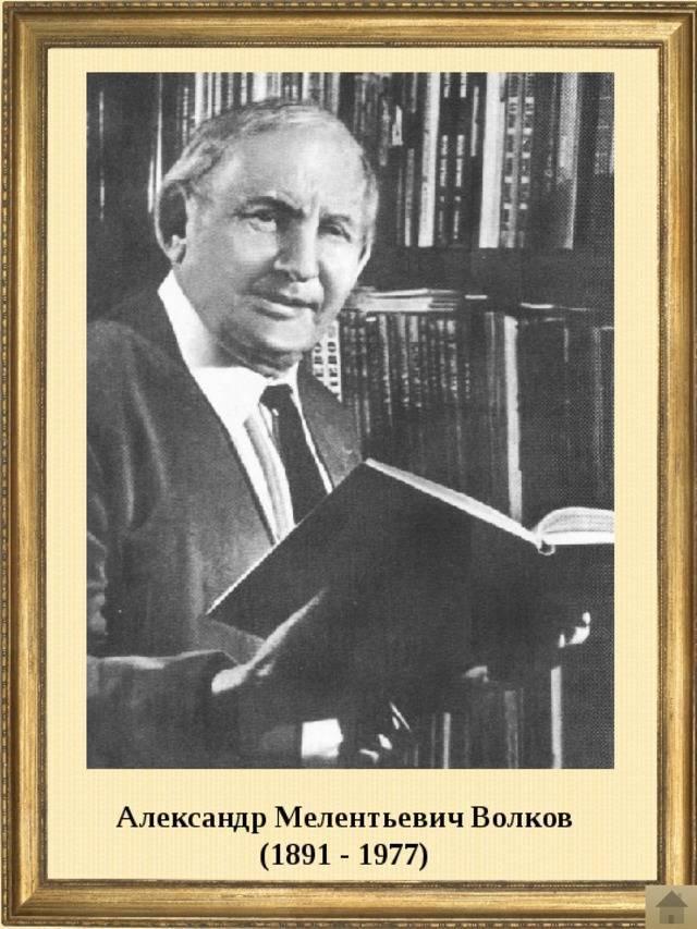 Александр волков (alexander volkov) статистика, биография, боец мма, рост и вес