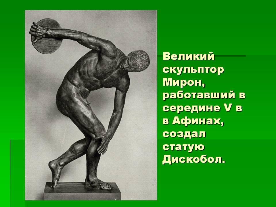 Профессия скульптор: описание, важные качества, плюсы и минусы работы