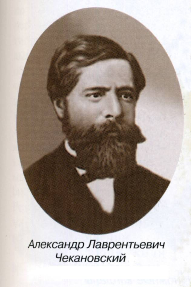 Александр (чекановский) биография, сочинения, литература