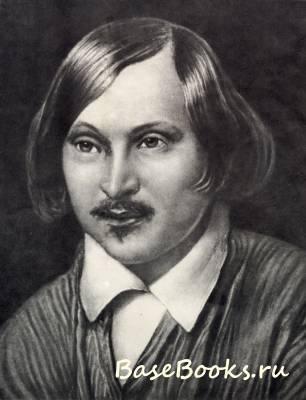 Биография гоголя — талантливого писателя и главного мистика русской литературы