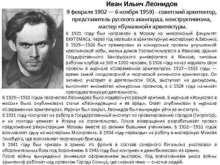 Личная жизнь максима леонидова (жена и дети) / рок-звезды россии и снг