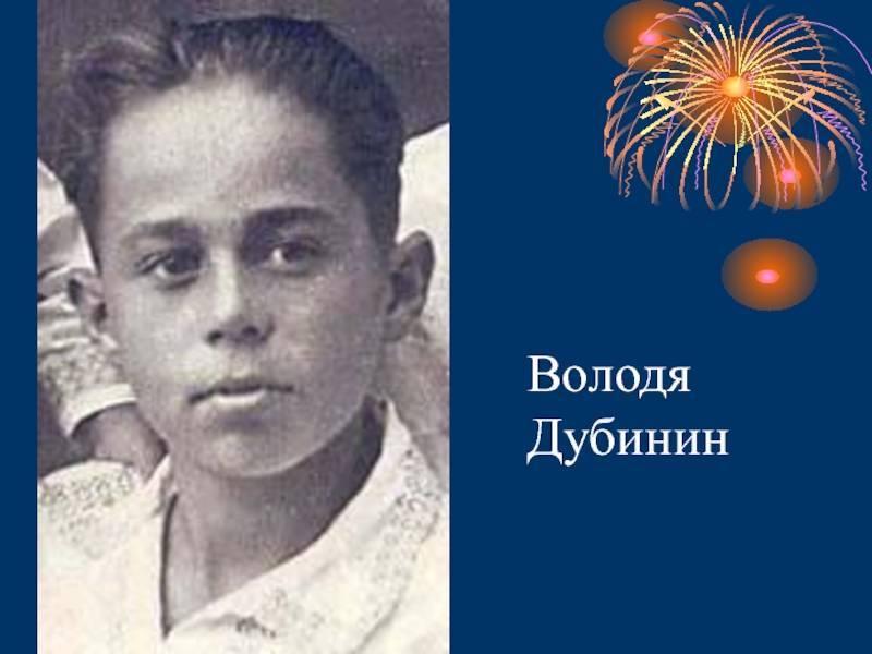 Дубинин, виталий алексеевич — википедия