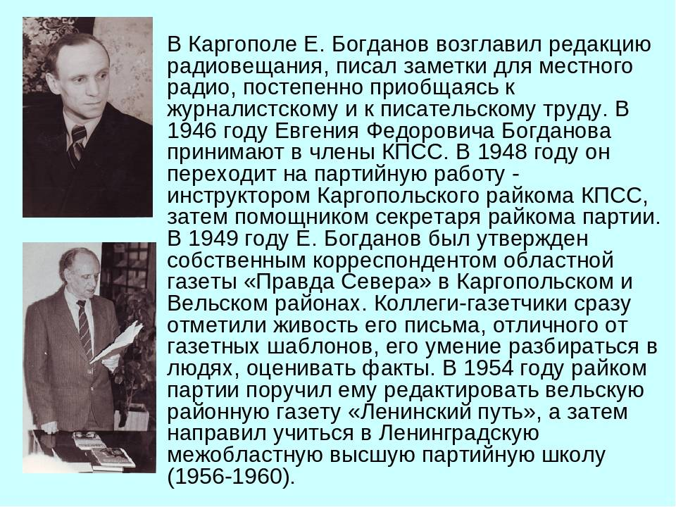 Актер александр богданов: биография, семья, фильмография, причина смерти
