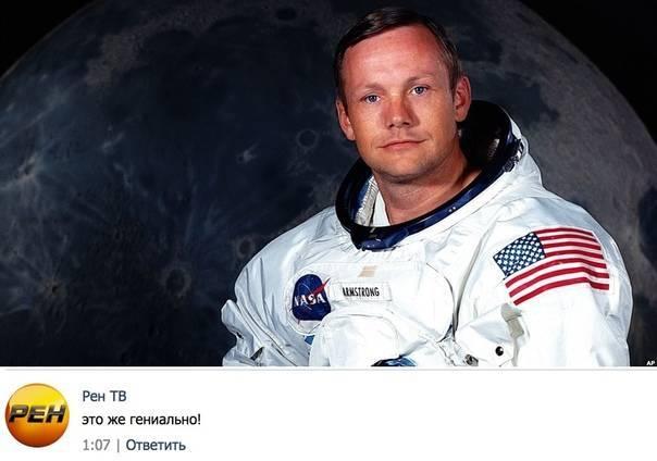 Биография нила армстронга: первого человека на луне