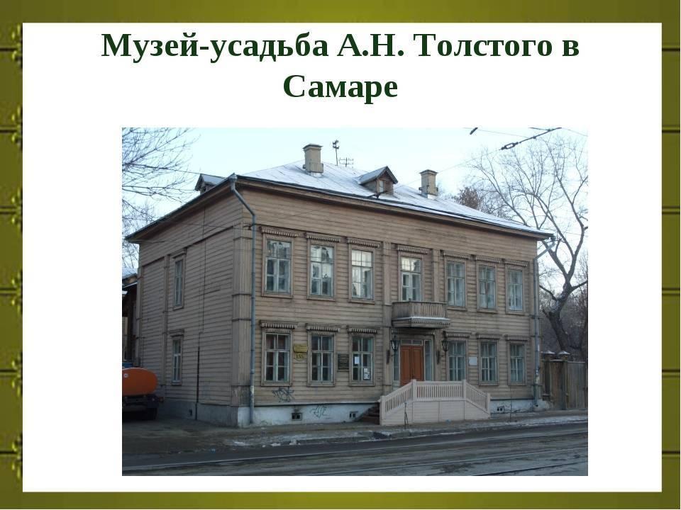 Алексей толстой - биография, личная жизнь, фото