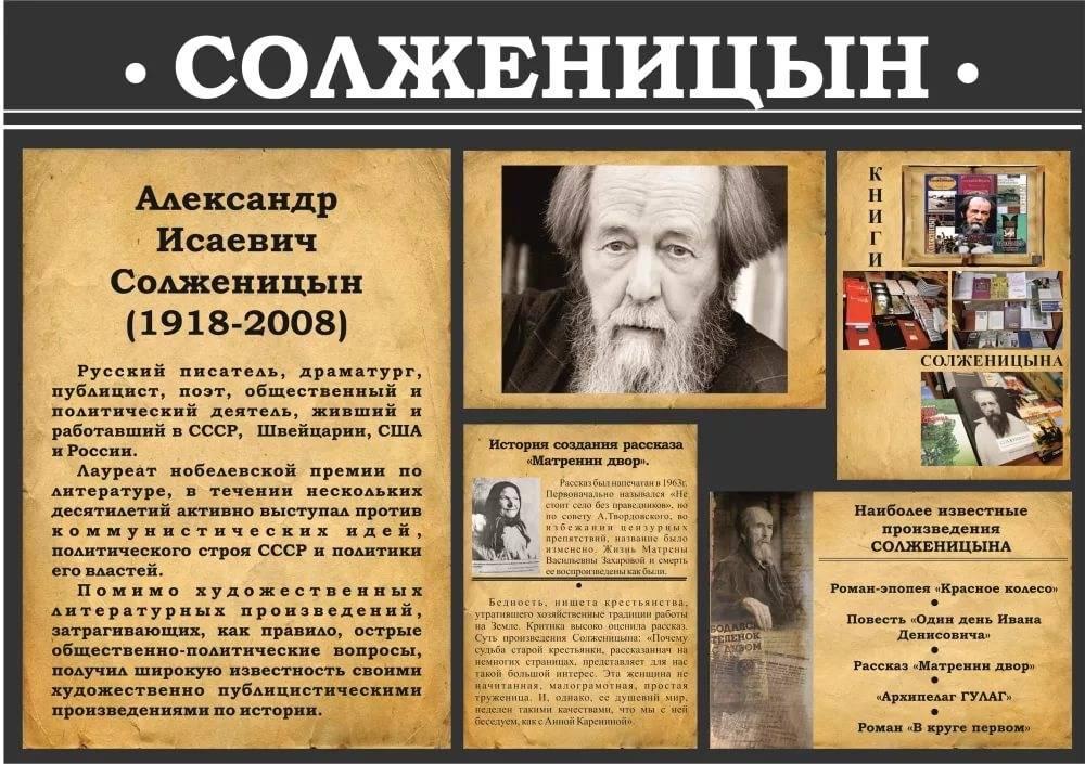 Энциклопедия:биографии современников