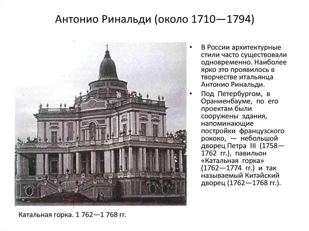 Чем еще знаменит строитель исаакиевского собора №3: антонио ринальди и его колонна   песчаный воин