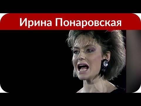 Ирина понаровская: биография, личная жизнь, семья