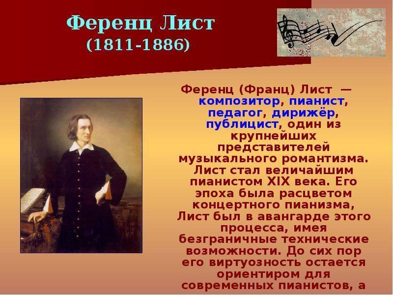 Современные композиторы-классики. произведения современных композиторов