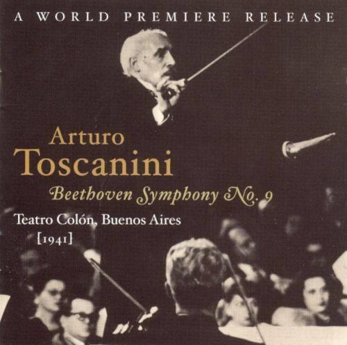 Артуро тосканини (arturo toscanini)   classic-music.ru