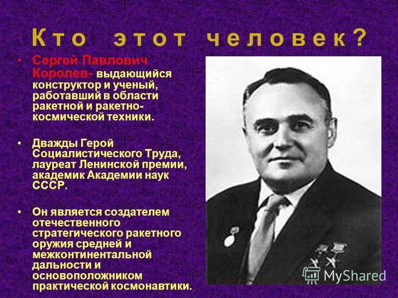 Гениальные конструкторы. люди, изменившие мир — classicautoclub.ru