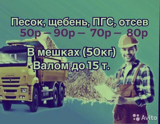 Выдающиеся граждане россии: список, биографии, интересные факты и достижения :: businessman.ru