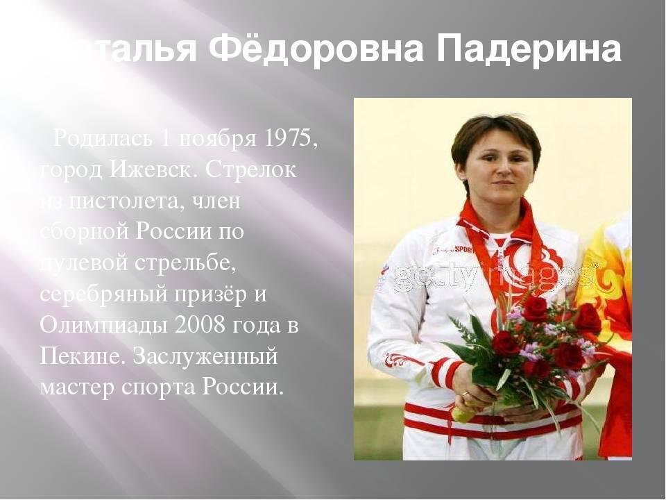 Главные российские спортсмены 2020 года | gq russia