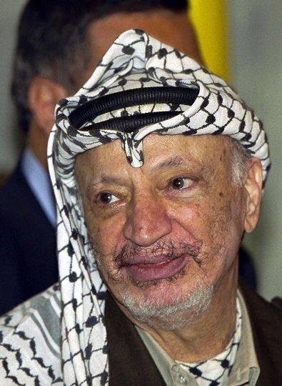 Арафат, ясир | наука | fandom