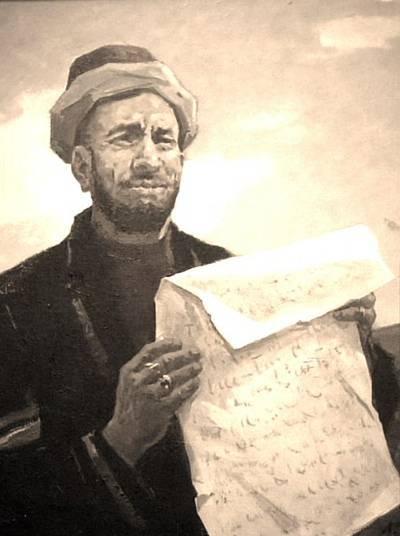 Ибн-фадлан - вики