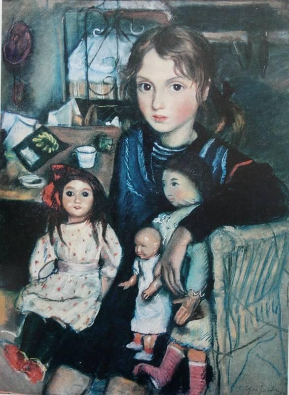Серебрякова зинаида — взгляд в зеркало