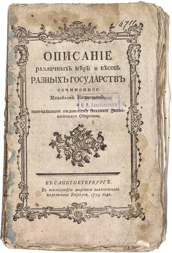 Матинский, михаил алексеевич биография, творчество, семья
