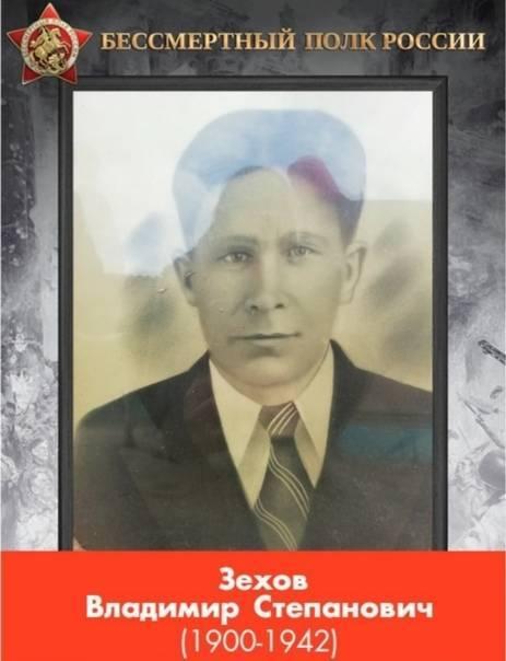 Фетин, владимир александрович