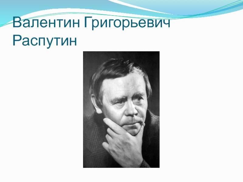Григорий распутин: биография и интересные факты из жизни