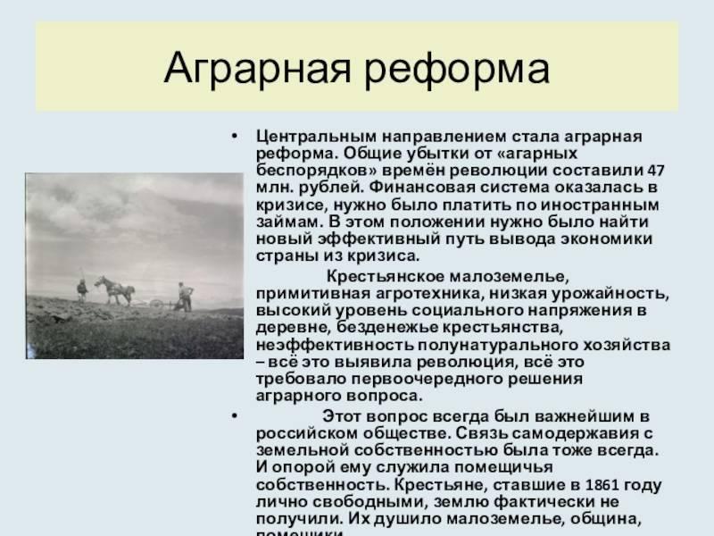 Алексей брусилов - биография, информация, личная жизнь, фото, видео