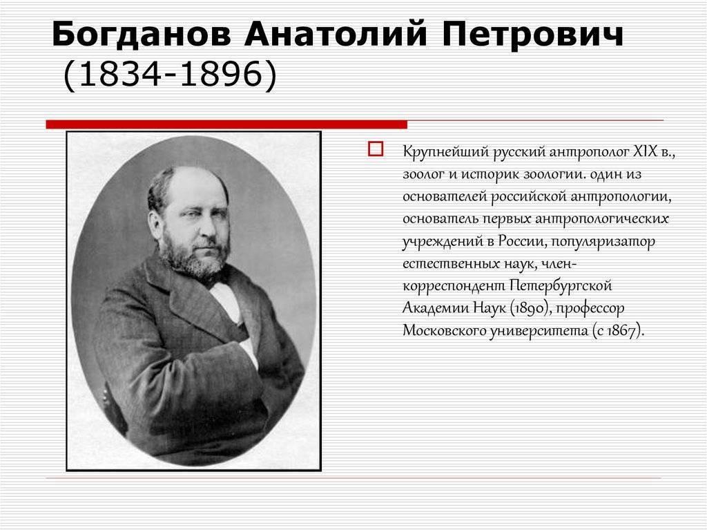 Анатолий богданов: все думали, что белгородский «салют»– богатая команда. новости спорта белгорода