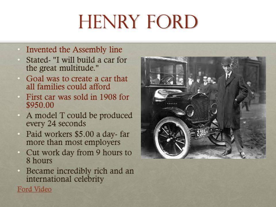 Генри форд: история успеха, биография, цитаты