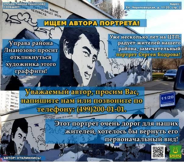 Лианозов, степан мартынович — википедия
