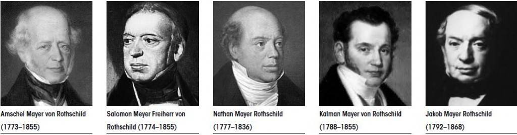 Майер ротшильд – биография, фото, личная жизнь, фильмы, портрет финансиста и сыновья - 24сми