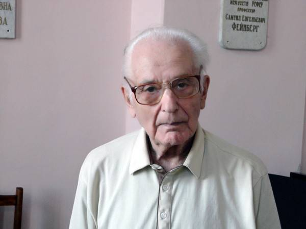 Мирон иванович мержанов