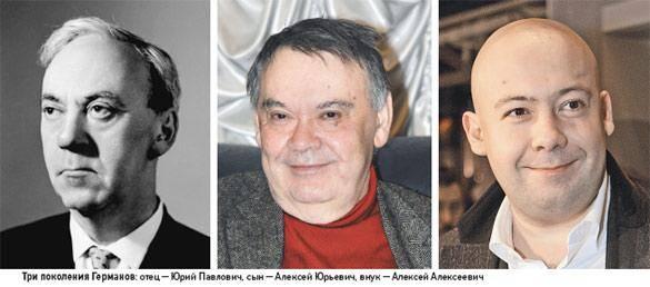 Юрий оленников - биография, информация, личная жизнь