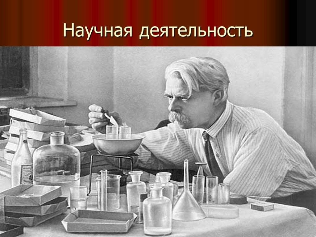 Н. к. кольцов