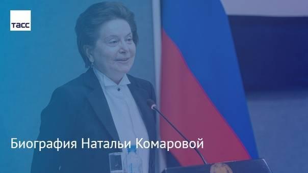 Комарова, лидия константиновна