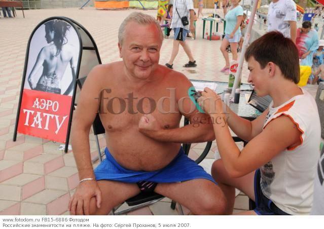 Александр проханов - биография, информация, личная жизнь, фото, видео