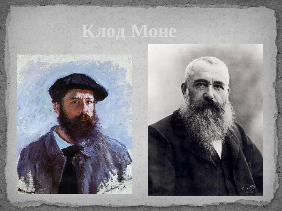 Клод моне: биография и лучшие работы