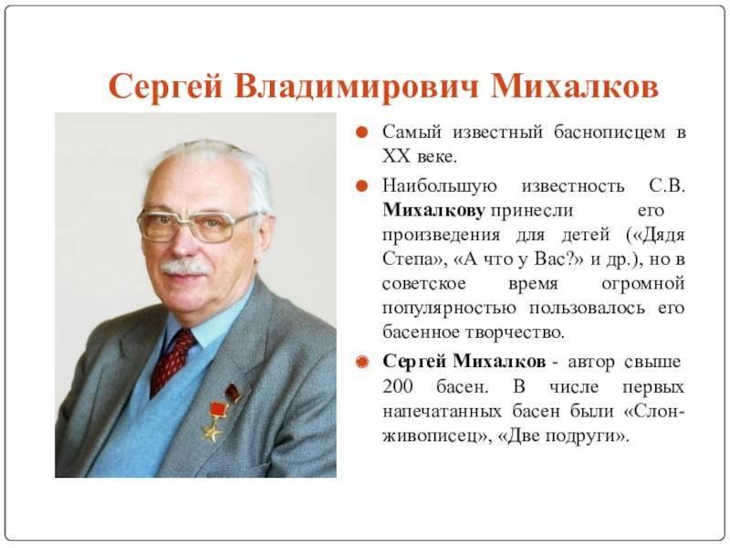 Степан михалков – фото, биография, личная жизнь, новости, актер, ресторатор 2021 - 24сми