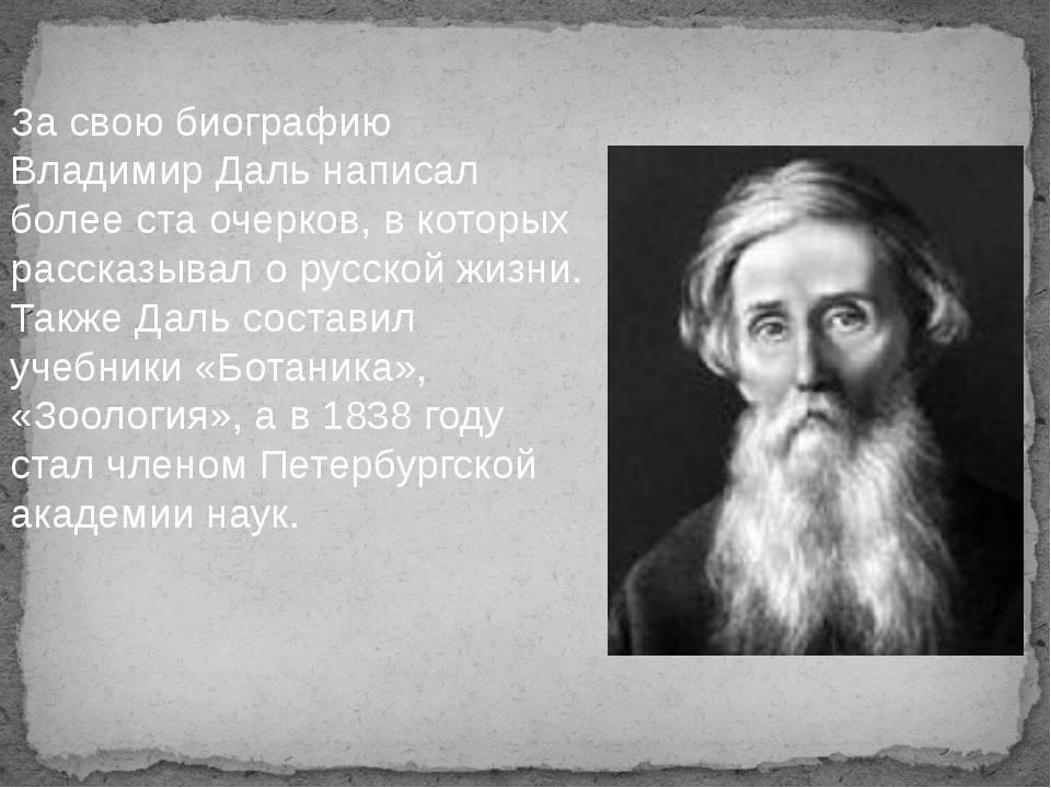 Олег даль: биография, личная жизнь, фото и видео