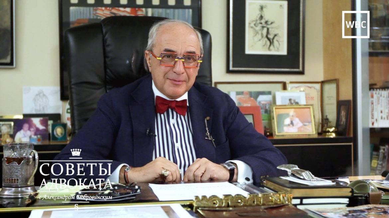 Давид кемулария: биография, личная жизнь, сколько лет, национальность адвоката