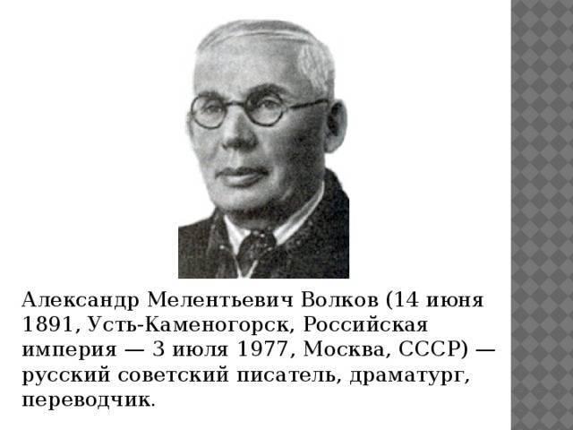 Александр волков (актер) – личная жизнь с женой, биография и фильмы с его участием