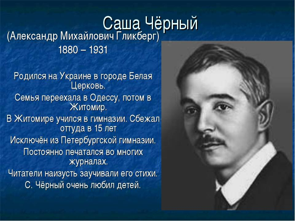Александр голубков - биография, информация, личная жизнь, фото, видео