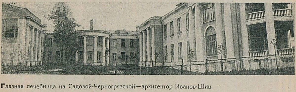 Иванов-шиц, илларион александрович — википедия. что такое иванов-шиц, илларион александрович