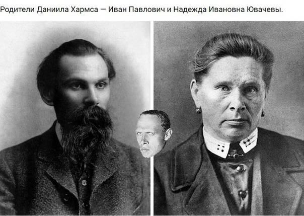 Даниил хармс: биография и интересные факты :: syl.ru