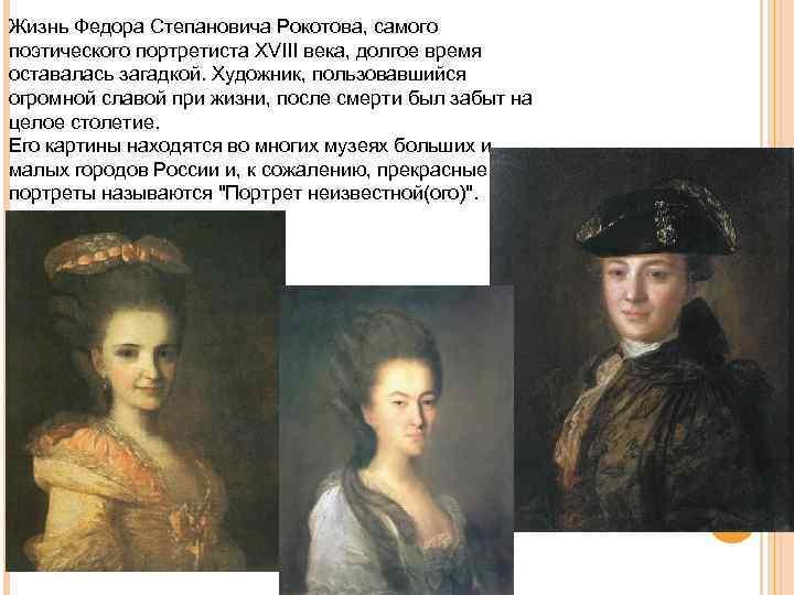 Екатерина рокотова