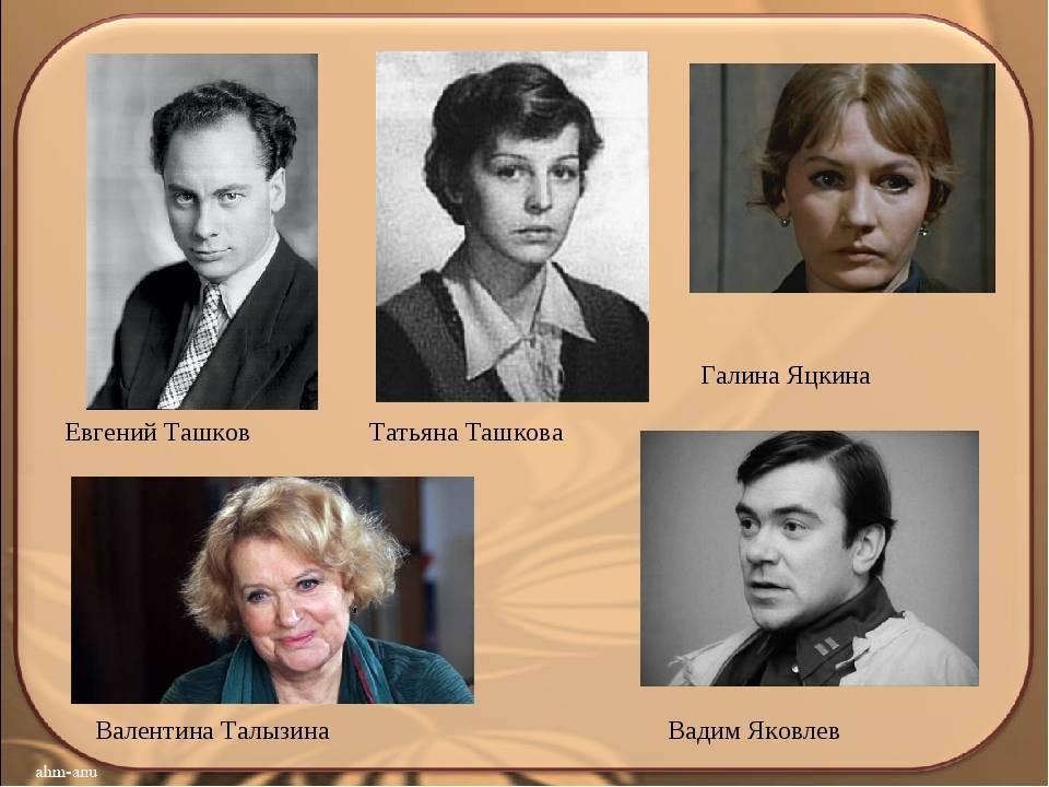 Биография Евгения Ташкова