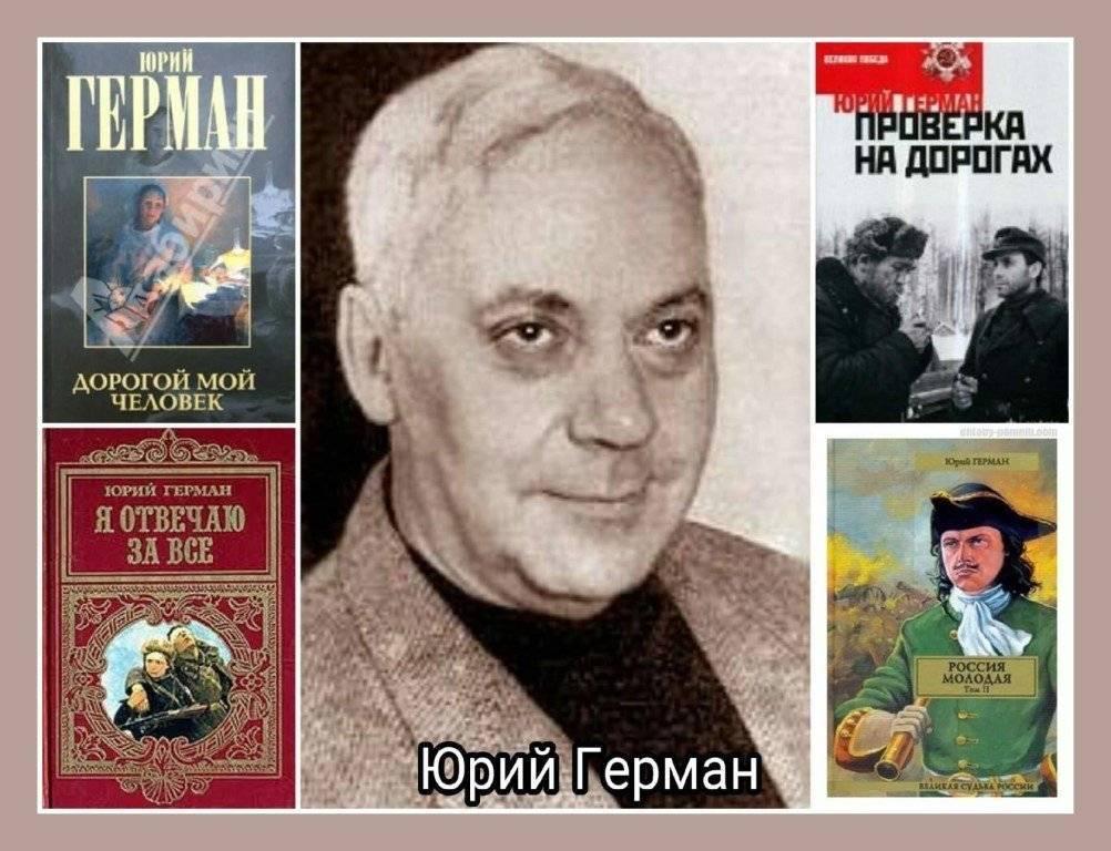 Юрий оленников - биография, информация, личная жизнь, фото, видео