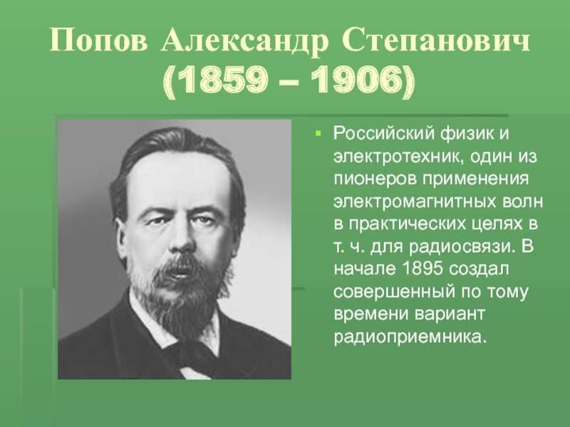 Александр попов (пловец) - биография, информация, личная жизнь, фото, видео