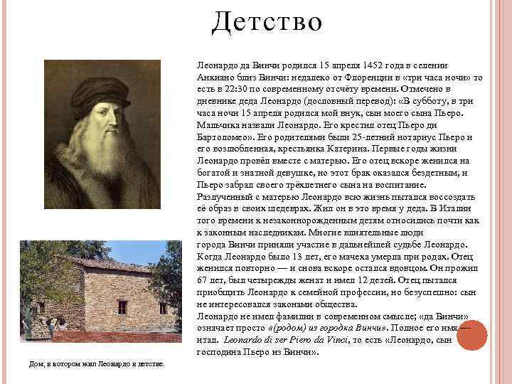 Леонардо да винчи. загадка моны лизы, о которой мало говорят | дневник живописи